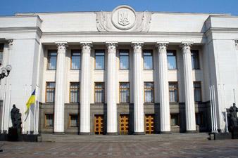 Ուկրաինան ընդունել է ԱՊՀ-ի ազատ առևտրի մասին համաձայնագիրը