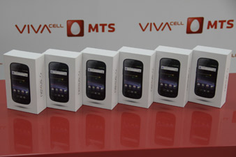 VivaCell-MTS encourages loyal subscribers