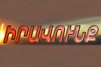 Armenia's 'orange field' to be monitored
