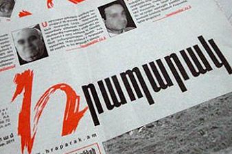 «Грапарак»: Сроки полномочий в ОМС следует ограничить