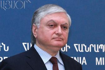 Глава МИД Армении посетит ряд азиатско-тихоокеанских стран