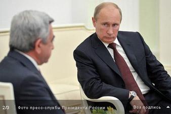 ՀՀ և ՌԴ նախագաները փոխըմբռնման են եկել գազի գնի շուրջ