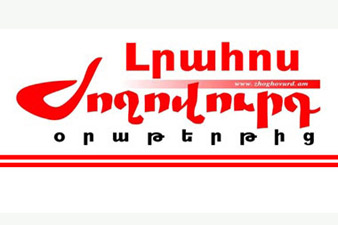 Pedophile Serob Ter-Poghosyan undergoes surgery