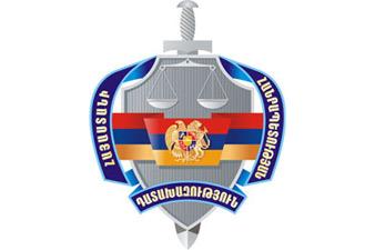 В Армении сократилось число преступлений