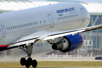 Passenger jet was forced to land in Iceland