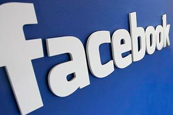 Facebook-ի բաժնետոմսերի արժեքը նվազել է 2 անգամ