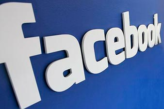 Shares in Facebook dropped 4.1 percent