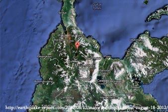 Ինդոնեզիայում 6,6 մագնիտուդ հզորությամբ երկրաշարժ է տեղի ունեցել