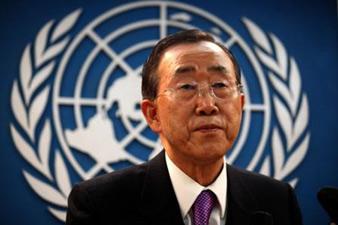 Իսրայելը պահանջներ է ներկայացրել ՄԱԿ-ին