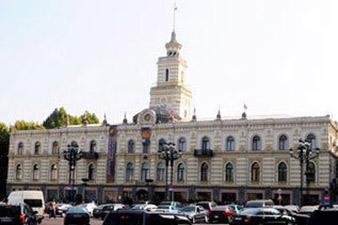 Թբիլիսիի քաղաքապետարանը թույլատրել է ընդդիմության ցույցը