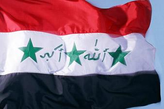 Իրաքը կփոխի դրոշը և հիմնը