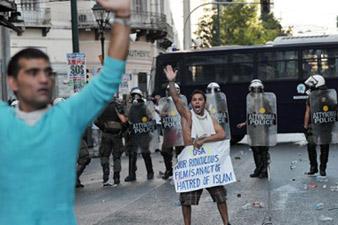 Սաուդյան Արաբիայում բողոքի ցույցեր են տեղի ունեցել