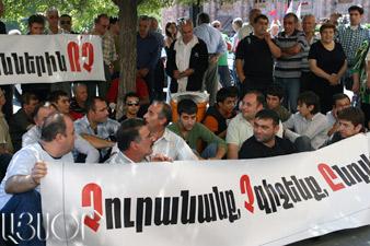 """""""Dashnakcutyun"""" protests: a rally in the center of Yerevan"""