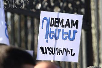 Гражданская инициатива проведет 18 января митинг против пенсионной системы