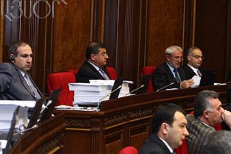 Заявление парламентских фракций о накопительной пенсионной системе