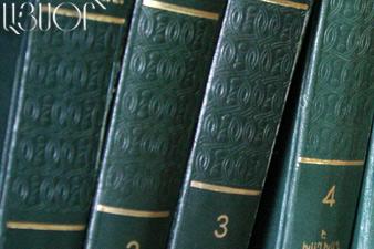 Տպագիր գրքի 500-ամյակի նվերը կարող է լինել Հայ գրքի հանրագիտարանը
