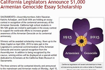 armenian genocide essay contest california An essay contest on the centennial of the armenian genocide was announced in california as asbarez informs, the contest is for the high school students in 9th-12th grade the organizers of this initiative are assembly members adrin nazarian, katcho achadjian, and scott wilk.