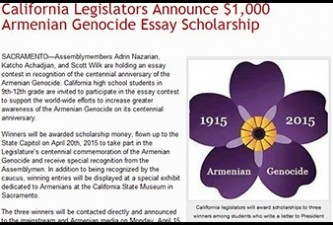 California Legislator Announce Genocide Essay Scholarship  Aysoram  California Legislator Announce Genocide Essay Scholarship What Is A Synthesis Essay also Classification Essay Thesis  Business Plan Writers Bay Area