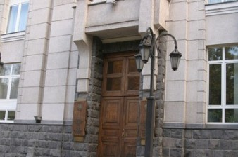 Armenia Business Climate Indicator falls