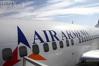Air Armenia-ն ապահովագրված է սնանկացման վտանգից