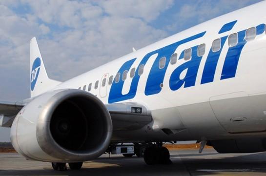 «ЮТэйр» будет выполнять регулярные рейсы в Ереван из Сочи, Минвод, Краснодара и Ростова