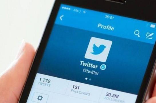 Хакеры выставили на реализацию 33 млн паролей отаккаунтов социальная сеть Twitter