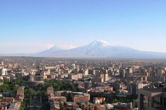 Рейтинг самых дорогих городов мира: Жить в Ереване дешевле, чем в Баку