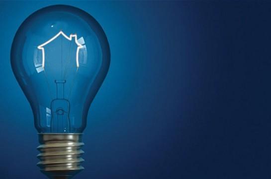 Тариф на электроэнергию в Армении снижен