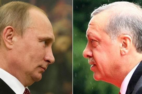 Порошенко поддержал извинения Эрдогана перед семьёй погибшего русского пилота