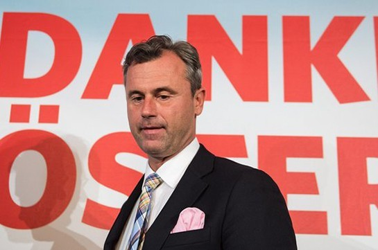 ВАвстрии отменили результаты президентских выборов