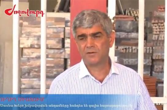 Доверенное лицо вЕреване: президент Армении готов квстрече соппозицией