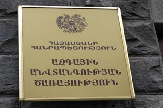 СНБ Армении предъявила обвинения 24 лицам, задержано и арестовано 47 человек в рамках дела по захвату полка полиции