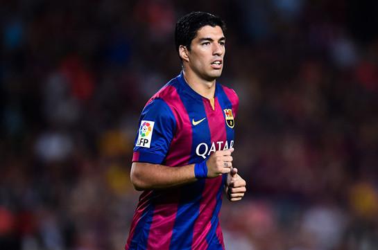 Вратарь «Севильи» уверен, что команда может выиграть Суперкубок Испании