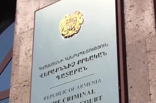 Армянский суд отвергнул жалобу обаресте члена вооруженной группы