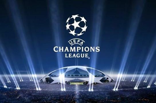 Клубы из РФ иУкраины будут разведены при жеребьевке Лиги чемпионов