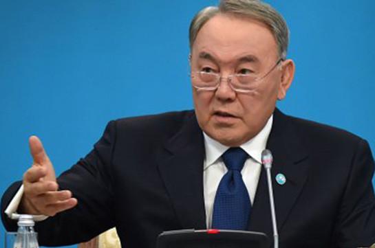 Назарбаев прибыл в КНР для участия всаммите G-20