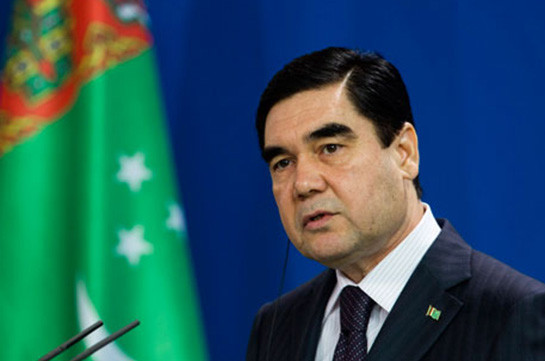 ВТуркмении сняли возрастное ограничения для президента