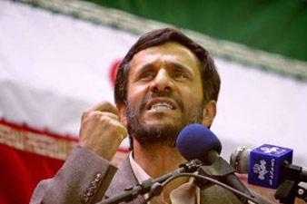 President Ahmadinejad declares Iran a nuclear state