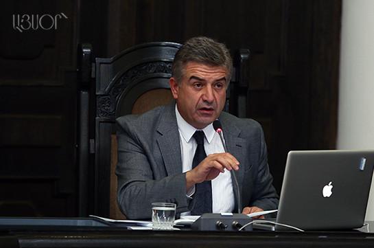 Карапетян— новоназначенным министрам: Для вложений денег нужна безопасная исправедливая среда