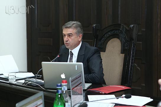 Госбюджет Армении 2017 года будет довольно жестким— премьер