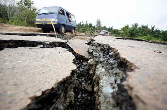 Землетрясение магнитудой 5,3 случилось упобережья Королевства Тонга
