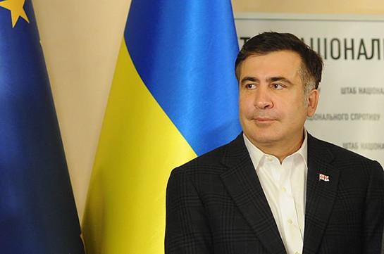 Саакашвили ожидает оваций награнице сГрузией
