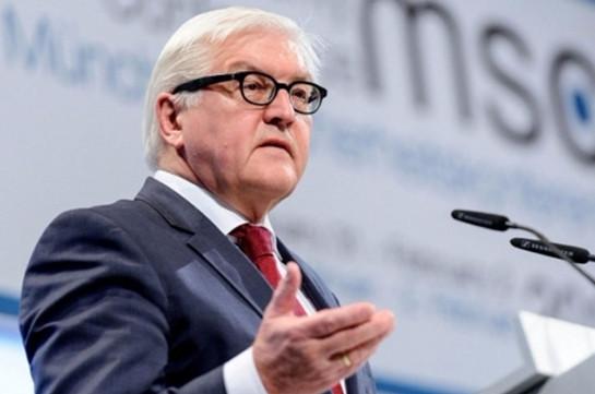 МИД Германии оботношениях США и РФ: современность хуже «холодной войны»
