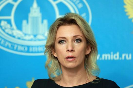 Захарова: иллюзий, что на РФ можно надавить, уСША быть недолжно