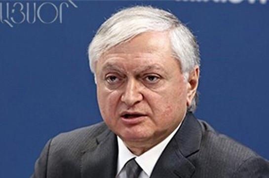 Ереван приветствует принятие Парижом закона поГеноциду армян