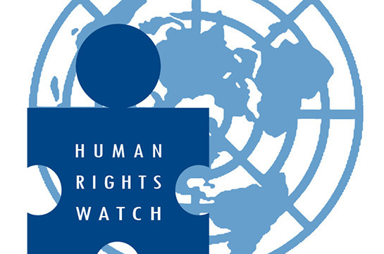 �Human Rights Watch�: ��� �������� ������������� �������� ��������������� ������ �� ��������� ������������� ������������ ��������