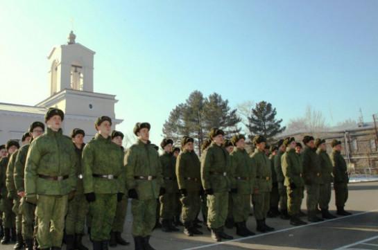 На российской военной базе в Армении началась плановая замена военнослужащих