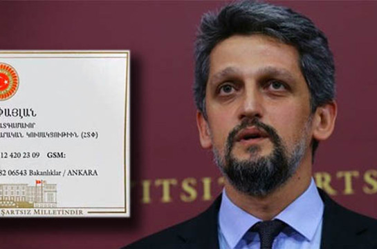 ВТурции задержаны вице-спикер парламента илидеры прокурдской партии