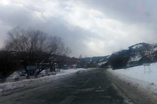 МЧС Армении предупреждает о гололеде на автодороге Сотк-Карвачар