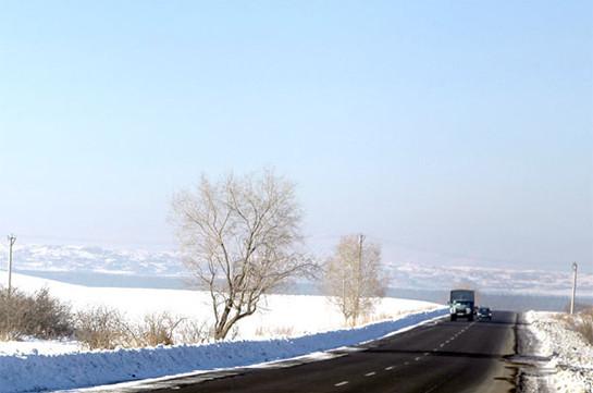 Автодороги межгосударственного и республиканского значения в Армении открыты для движения